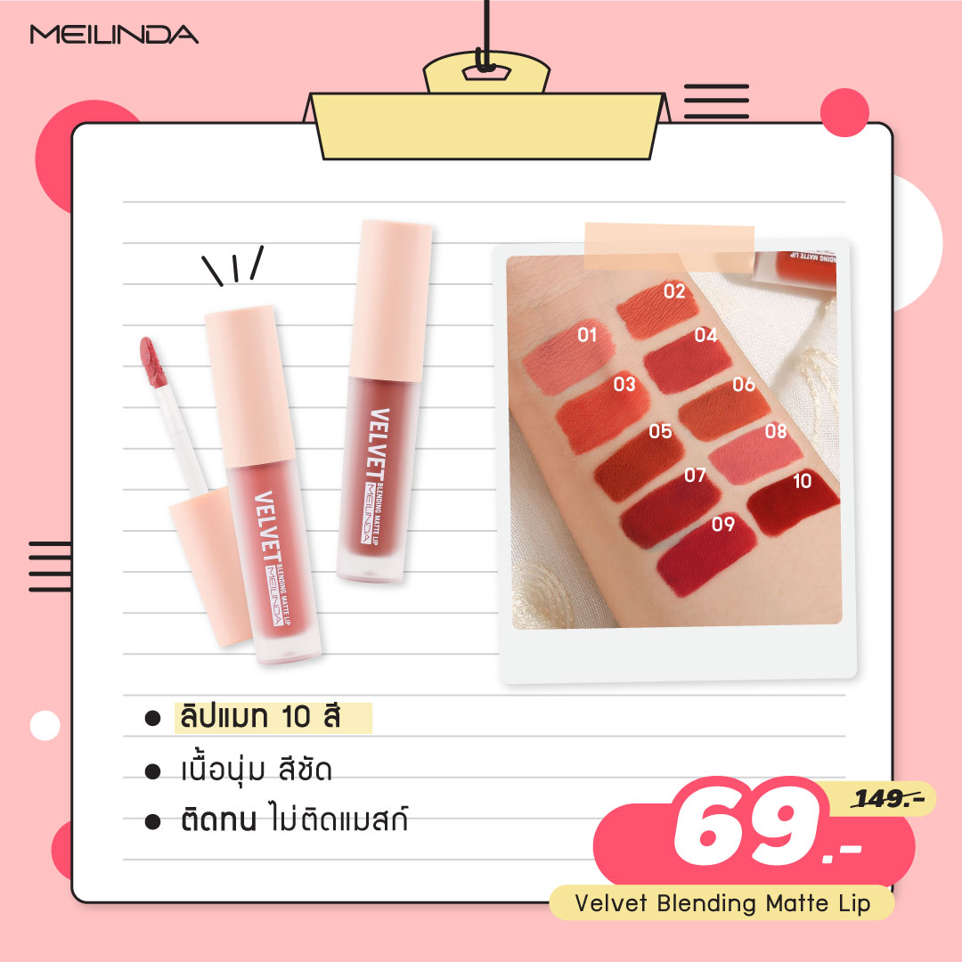 flash sale Velvet  Blending Matte Lip