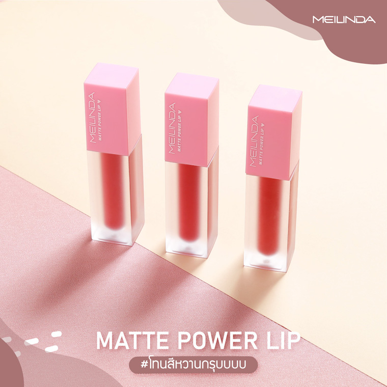 Matte Power Lip