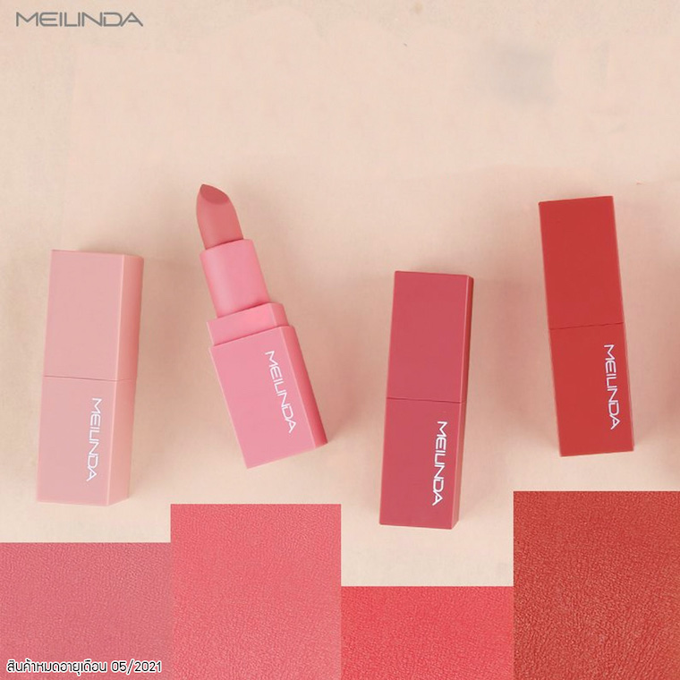 [CLEARANCE] Light Matte Lipstick