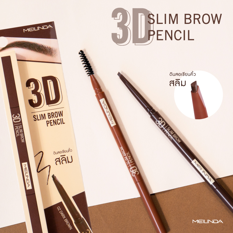 3D Slim Brow Pencil