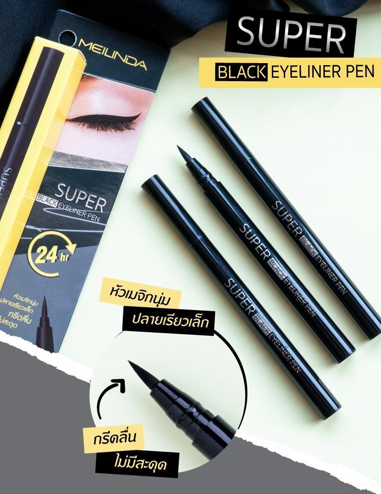 Super Black Eyeliner Pen