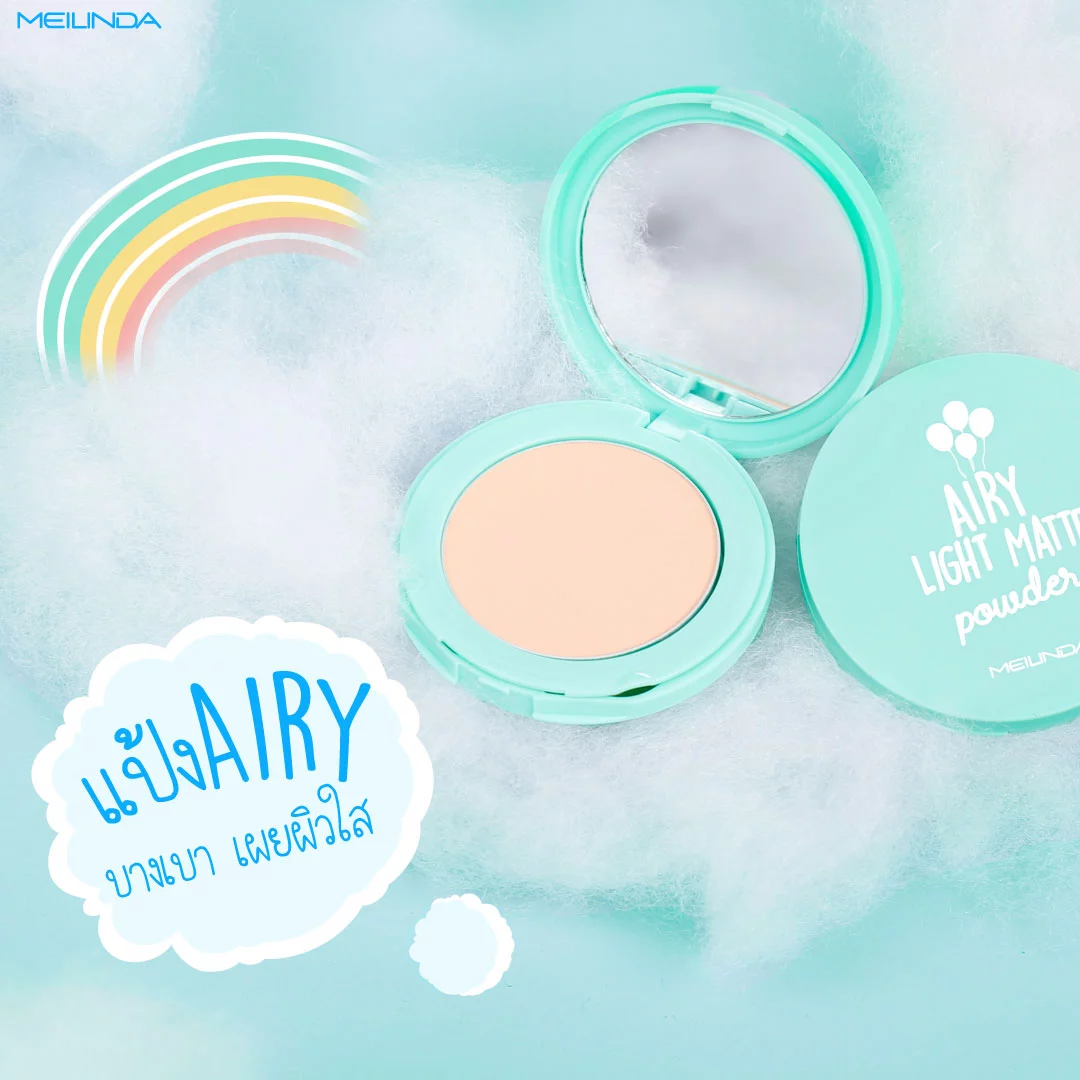 Airy Light Matte Powder