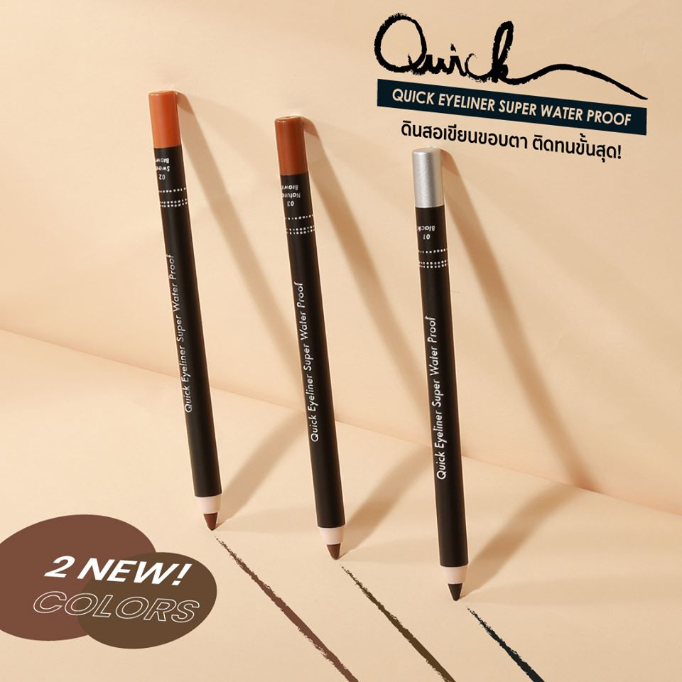 Quick Eyeliner Super Water Proof