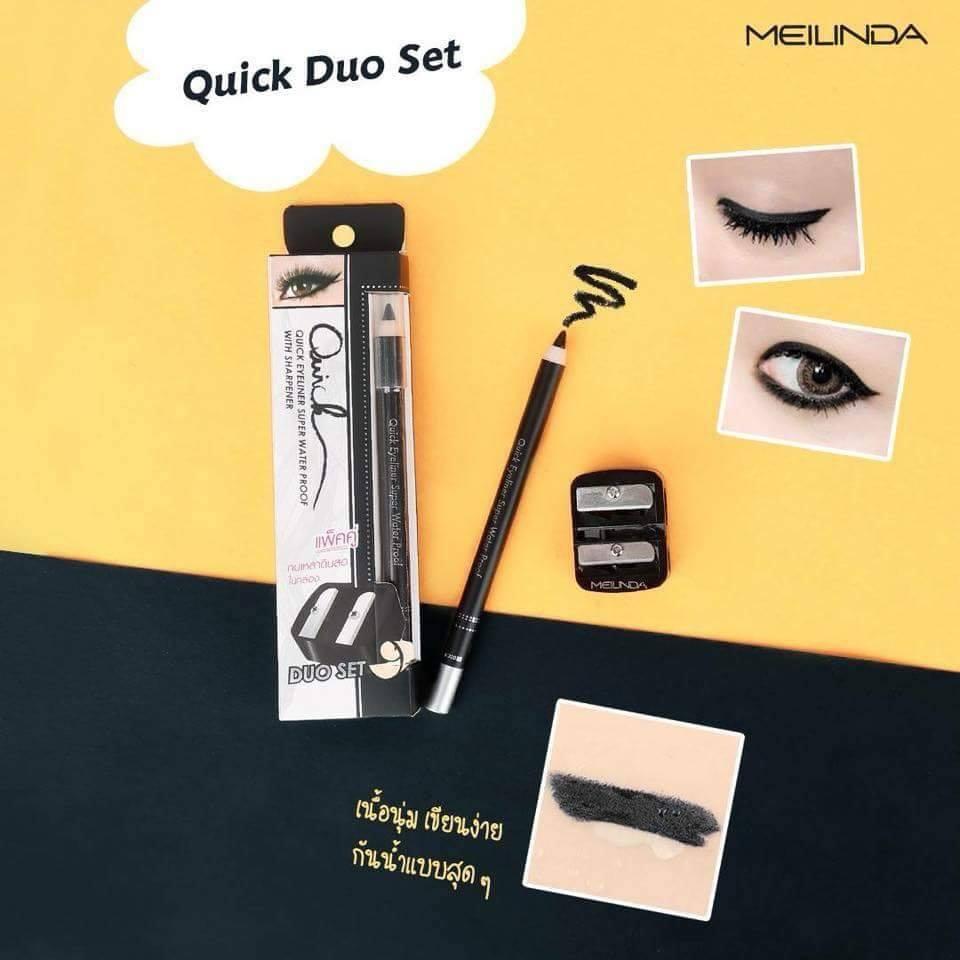Quick Duo Set [พร้อมกบเหลา]