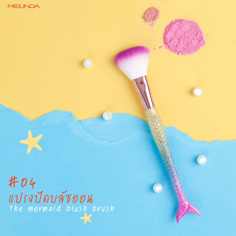 The Mermaid Brush No.04