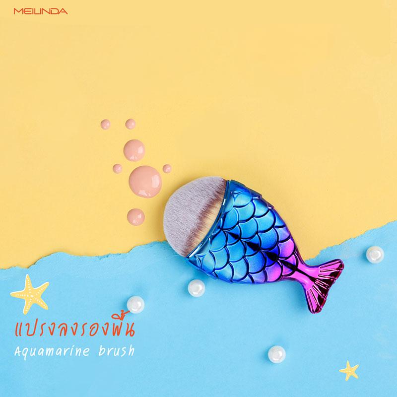 Aquamarine Brush - แปรงลงรองพื้น