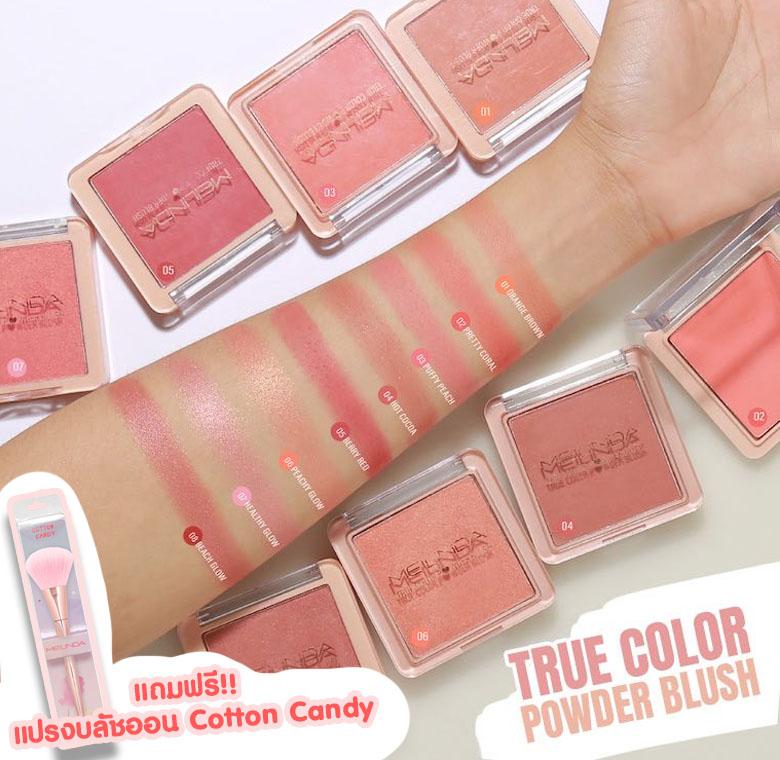 TRUE COLOR  POWDER  BLUSH แถมฟรี!! แปรงบลัชออน Cotton Candy