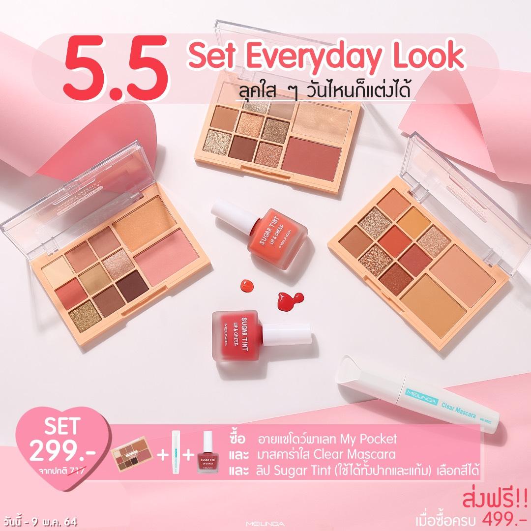 เซต 5.5. Everyday look