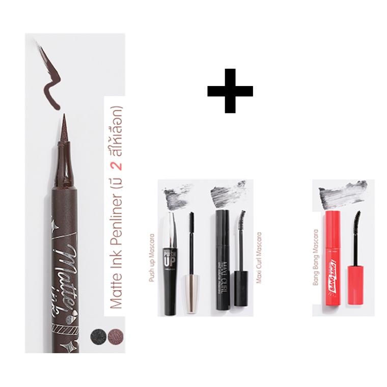 Matte Ink Pen Liner แถมฟรี!! มาสคาร่า