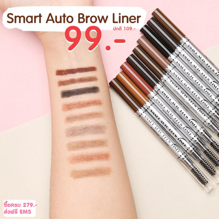 ProMidyear Smart Auto Eyebrow
