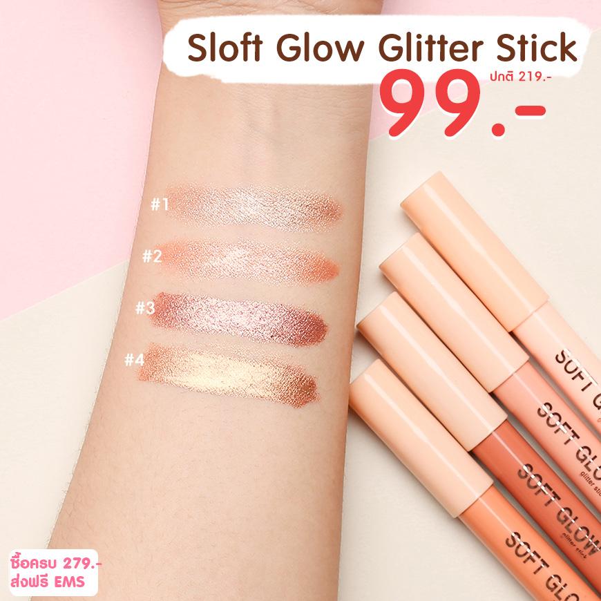 ProMidyear SOFT GLOW GLITTER STICK